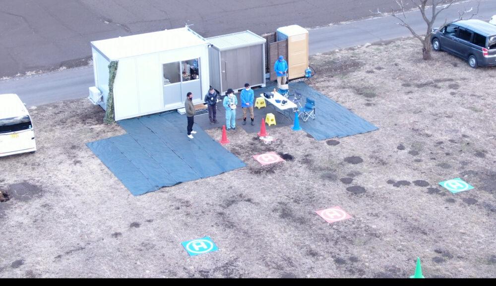 保護中: 宇都宮ドローンアカデミー操縦訓練場のご案内